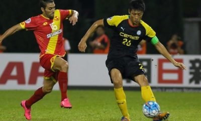 Tiebreaker Times Ceres-La Salle holds Selangor en route to AFC Cup knockout stages AFC Cup Football News  Ceres-La Salle FC AFC Cup 2016 2016 AFC Cup
