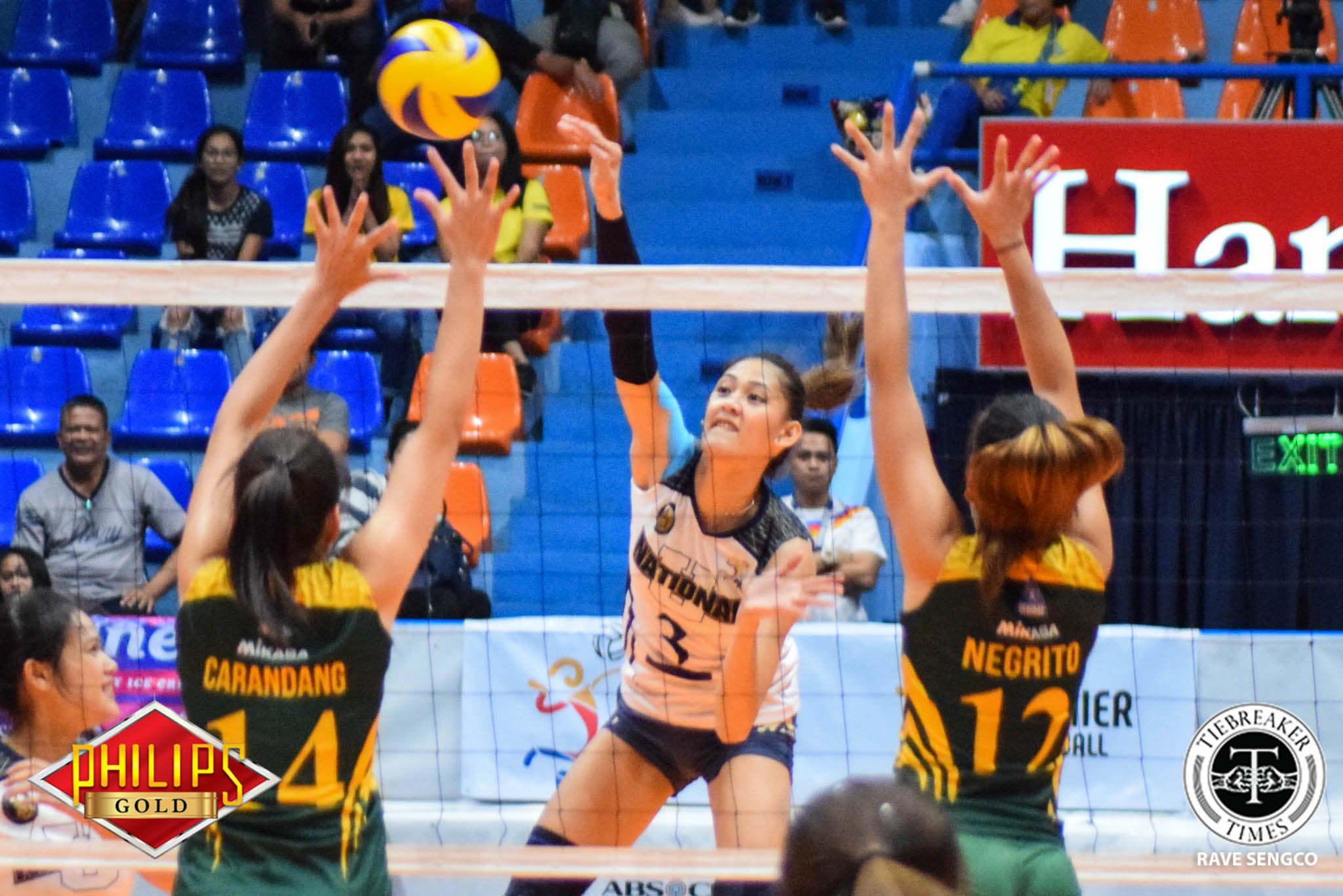 Philippine Sports News - Tiebreaker Times Three-peat in Sight: Lady Bulldogs escape Lady Tams to take Game One FEU News NU PVL Volleyball  Risa Sato NU Women's Volleyball Jeanette Villareal Jasmine Nabor Jaja Santiago George Pascua Gayle Valdez FEU Women's Volleyball Czarina Carandag Babes Castillo 2017 PVL Women's Collegiate Conference 2017 PVL Season