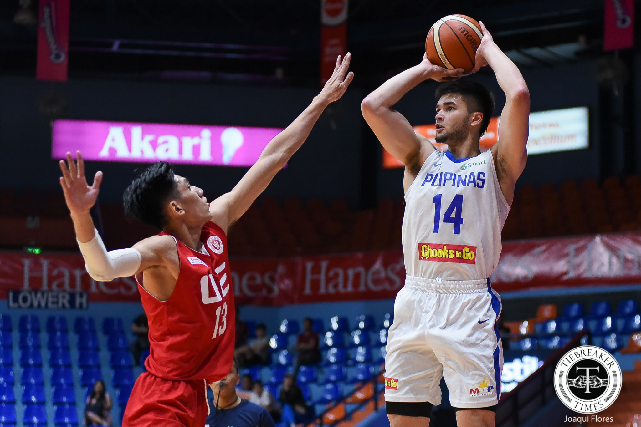 Tiebreaker Times Kobe Paras hopes SBP showcases collegiate stars for SEA Games Basketball Gilas Pilipinas News UAAP UP  UP Men's Basketball UAAP Season 82 Men's Basketball UAAP Season 82 Kobe Paras Gilas Pilipinas Men 2019 SEA Games - Basketball