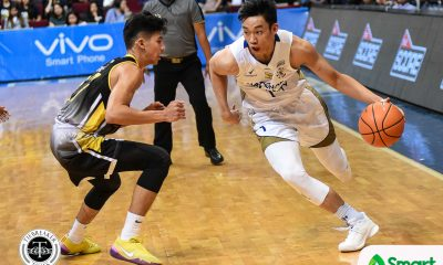 Tiebreaker Times Dave Ildefonso shines as NU escapes UST Basketball News NU UAAP UST  UST Men's Basketball UAAP Season 81 Men's Basketball UAAP Season 81 Steve Akomo Shaun Ildefonso Renzo Subido NU Men's Basketball Jamike Jarin Dave Ildefonso CJ Cansino Aldin Ayo