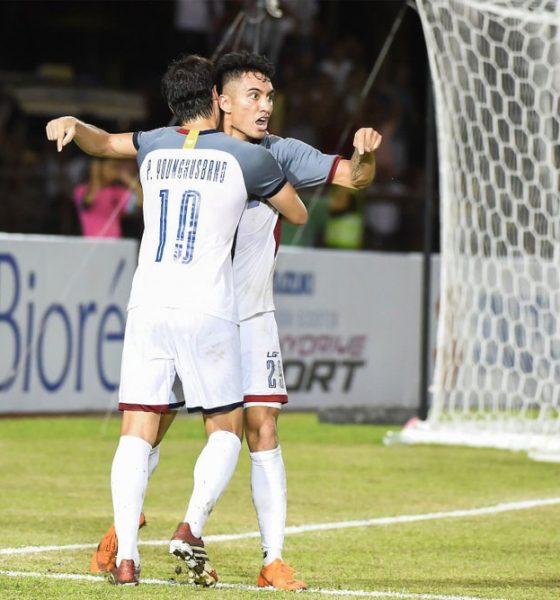 Tiebreaker Times AFF Suzuki Cup to take place in second quarter of 2021 Football News Philippine Azkals  2021 AFF Suzuki Cup