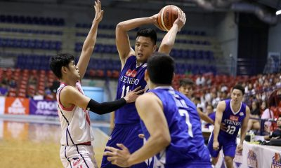 Tiebreaker Times Isaac Go surprised to be crowned D-League MVP ADMU Basketball News PBA D-League  Isaac Go Ateneo-Cignal Blue Eagles 2019 PBA D-League Season