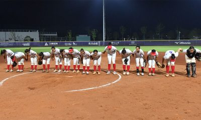 Tiebreaker Times Lu Ying grand slam sends RP Blu Girls to must-win game vs NZ News Softball  Sky Ellazar Sierra Lange RP Blu Girls Randy Dizer Logan Caymol Ezra Jalandoni China (Softball) Chelsea Suitos Arianne Vallestero Angelie Ursabia 2019 WBSC Asia/Oceania Olympic Qualifier