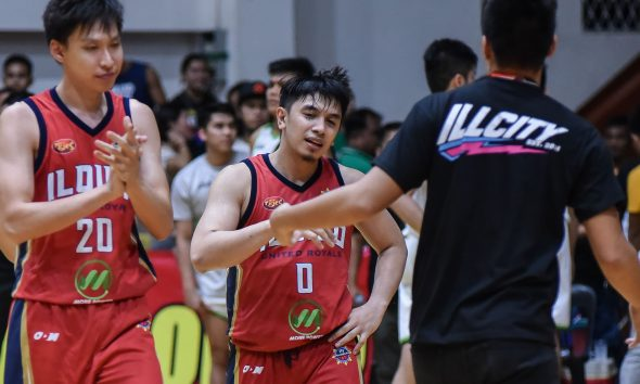 Tiebreaker Times Jeruta clutch as Iloilo protects home court vs Zambo, rises to fifth in MPBL South Basketball MPBL News  Zamboanga-Family Brand Sardines Santi Santillan Russel Escoto Rey Publico Iloilo United Royals Eric Gonzales Alvin Pasaol Alfrancis Tamsi Aaron Jeruta 2019-20 MPBL Lakan Cup